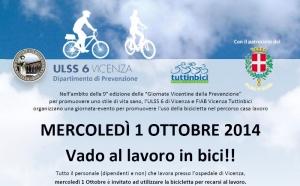 Ospedale San Bortolo di Vicenza: Vado al lavoro in bici